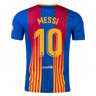 messi jersey