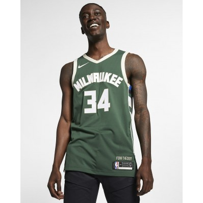 nike official jersey